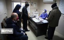مرکز درمانی ارسطو پذیرای بیماران کرونایی
