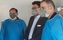بازدید هیات اعزامی معاون درمان وزارت بهداشت از مراکز ارائه خدمات درمانی و بهداشتی به بیماران کرونایی در اراک