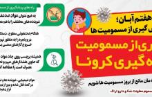 مصرف بی رویه دارویی شایعترین علت مسمومیت در کشور