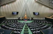 تبریک رییس دانشگاه علوم پزشکی اراک به نمایندگان مجلس استان مرکزی به مناسبت بزرگداشت روز مجلس