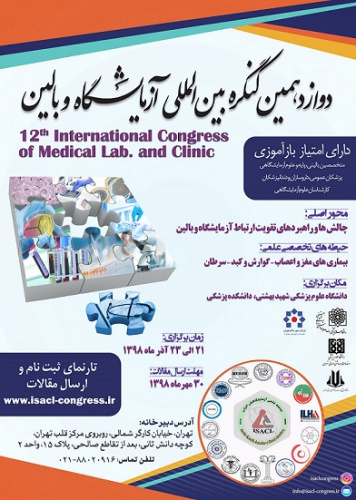 12th International Congress Laboratory and Clinical Sciences