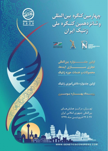 the 16th National and the Fourth International Genetics Congress