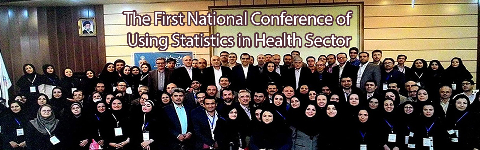 The First National Conference of using Statistics in Health sector